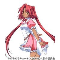 Image of Sakura Miyata