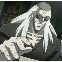Image of Ichikawa