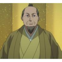 Image of Ieyasu Tokugawa