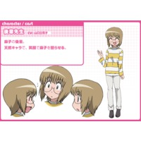 Image of Kohai-sensei