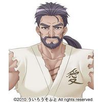 Gengorou Kouno