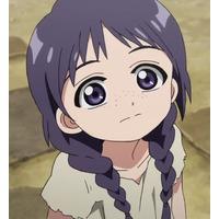 Image of Sana