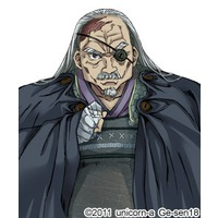 Image of Kansuke Yamamoto
