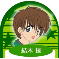 Image of Dylan Yuki