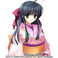 Image of Kanade Shiroyama