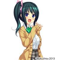 Image of Yoko Minegishi