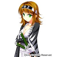 Image of Gengoemon Kataoka