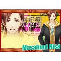 Image of Masafumi Hisa