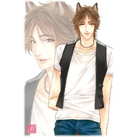 Image of Sosuke