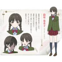 Image of Izumiko Suzuhara