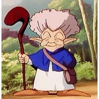 Image of Auntie Aqua