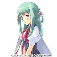 Image of Akira Dendou