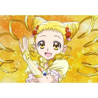 Image of Cure Lemonade