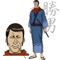 Katsuo Kurogoma