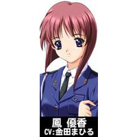 Yuka Ootori