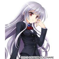 Image of Mari Chigasaki