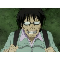 Professor Adashibara