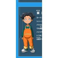 Image of Kouta Tatsumi