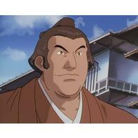 Image of Senryouyama