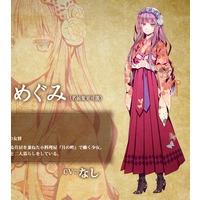 Image of Megumi Fuyuura