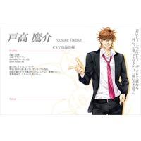 Image of Yousuke Todaka
