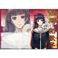 Image of Wakako Nashibatake