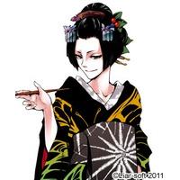 Image of Hisasa
