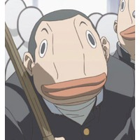 Image of Magurou