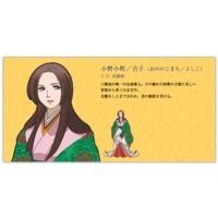 Image of Ono no Komachi