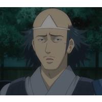 Image of Ochi