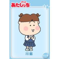 Image of Sayu Kawashima