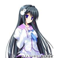 Image of Sekka Tachibana