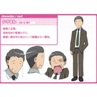Image of Mr. Shige