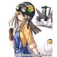 Image of Koume