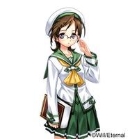 Image of Maino Honma