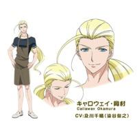 Profile Picture for Callaway Okamura