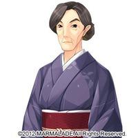 Image of Ayame Kotoshiro