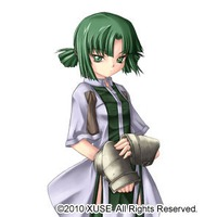 Green Spirit Nimrod