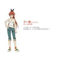 Profile Picture for Kutogwa