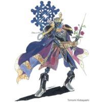 Image of Seioh