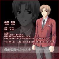 Image of Ryuuga Kuzuha