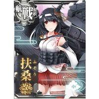 Image of Fusou