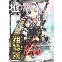 Image of Shoukaku