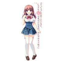 Image of Tsuyuri Watanuki