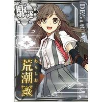 Image of Arashio