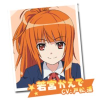 Image of Kaede Wakamiya