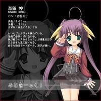 Profile Picture for Misaki Kusanagi