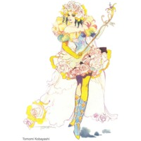 Image of Princess White Rose / Shirobara
