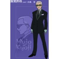 Image of Kyoji Mujou