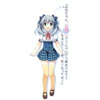 Image of Rin Katori